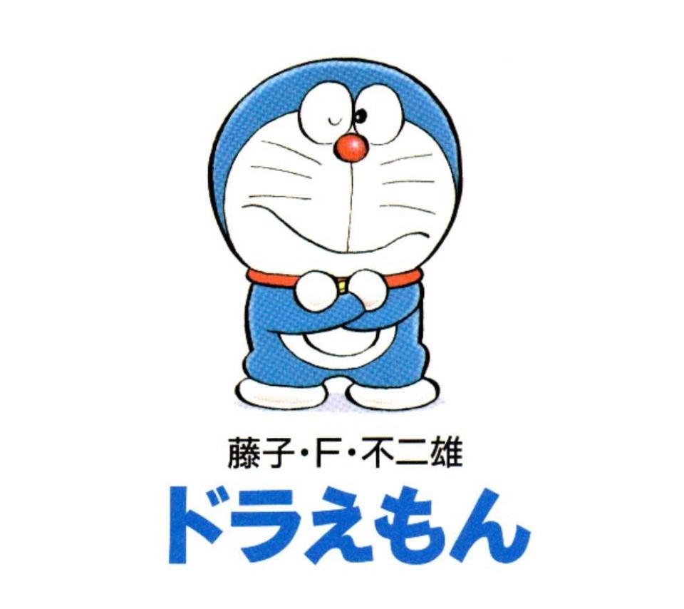 壁紙 ドラえもんのスマホ壁紙960x854 Doraemon A18 Jpg 壁紙box
