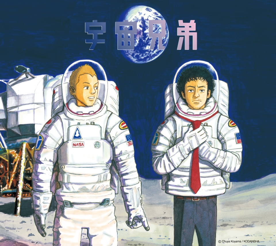 壁紙 宇宙兄弟のスマホ壁紙960x854 Uchukyodai A06 Jpg 壁紙box